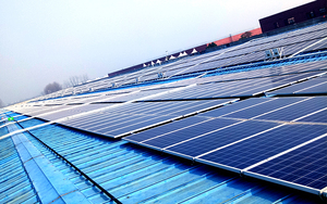 Zhenjiang Jiangsu Dongsheng PV roof power station